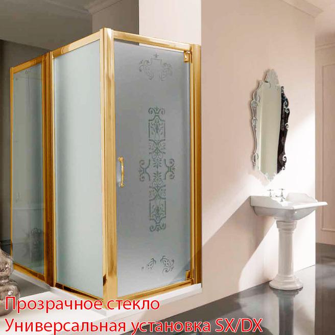 SAMO VC Душевая дверь распашная, профиль и ручка золото, прозр. стекло с покрытием star clean, (86-94)х1900мм