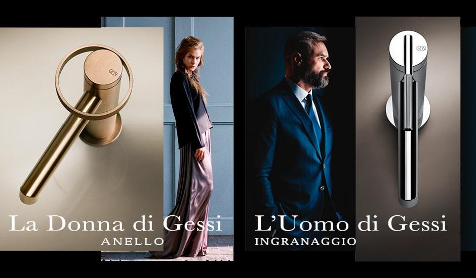 Anello и Ingranaggio