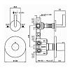 """Zucchetti Simply beautiful Встроенный термостатический смеситель для душа, 1/2"""", 2-х канальный, цвет: хром"""