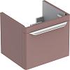 Geberit myDay Тумба с раковиной, 49.5х41х43см, с 1 отв., подвесная, с выдвижным ящиком, цвет: какао с молоком