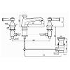 Zucchetti Agora Classic Встроенный смеситель для раковины на 3 отверстия цвет: хром