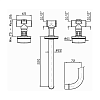 Zucchetti Savoir Встроенный смеситель для раковины с 3 отверстиями, с аэратором 220мм, цвет: хром