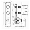 Zucchetti Nude Встроенный термостатический смеситель с 2 запорными клапанами, цвет: хром