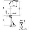 Смеситель для раковины Webert Aria AI830402 Хром с ручкой Cacao