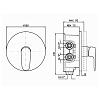 Zucchetti Sun Встроенный однорычажный смеситель для душа, с  системой Zeta , цвет: хром