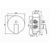 Zucchetti Sun Встроенный однорычажный смеситель с переключателем для системы Zeta