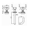 Zucchetti Savoir Встроенный смеситель для раковины с 3 отверстиями, с аэратором 175 мм, цвет: хром