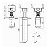 Zucchetti Nude Встроенный смеситель для раковины с аэратором, цвет: хром