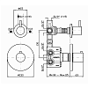 Zucchetti IsyStick Термостатический встроенный смеситель 1/2, цвет: хром