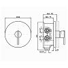 Zucchetti ZXS Встроенный однорычажный смеситель для душа, с системой Zeta, цвет: хром