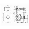 """Zucchetti Soft Встроенный термостатический смеситель для душа, 1/2"""", с запорным клапаном, цвет: хром"""