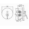 Zucchetti IsyStick Смеситель встроенный однорычажный с дивертером, цвет: хром