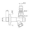 Nicolazzi Complementi Угловой вентиль для подводки, цвет: бронза