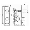 Zucchetti Nude Встроенный термостатический смеситель с запорным клапаном, цвет: хром