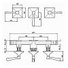 Zucchetti Bellagio Смеситель встроенный для ванны-душа с двухсторонним переключателем, цвет: хром