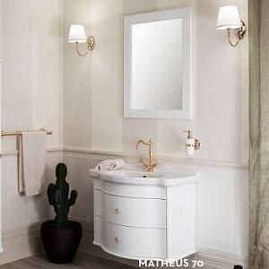 Мебель для ванной комнаты Gaia Matheus