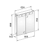 Keuco Royal T1 Зеркальный шкаф с подсветкой 665х700х143 мм