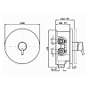 Zucchetti Simply beautiful Встроенный однорычажный смеситель для душа, для системы Zeta, цвет: хром