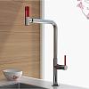 Смеситель для кухни Webert Kitchen 360° TS920302 Хром/красный