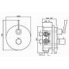 Zucchetti Bellagio Встроенный термостатический смеситель с запорным клапаном для Zetasystem, цвет: хром