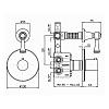 Zucchetti Agora Classic Встроенный смеситель термостатический 1/2, цвет: хром, цвет: хром