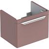 Geberit myDay Тумба с раковиной, 54х41х43см, с 1 отв., подвесная, с выдвижным ящиком, цвет: какао с молоком