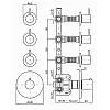 Zucchetti Closer Встроенный термостатический смеситель с 3 запорными клапанами, цвет: хром