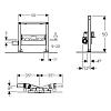 Duofix монтажный элемент для душевого трапа, Н50, выпуск 50 мм