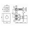 Zucchetti Bellagio Встроенный термостатический смеситель с запорным клапаном, цвет: хром