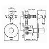 Zucchetti Agora Classic Встроенный смеситель термостатический с дивертером 1/2, цвет: хром