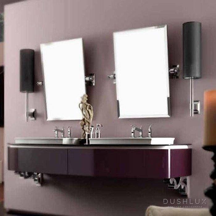 Karol Bania comp. №4, комплект подвесной мебели 200 см. цвет: Berenjena фурнитура: хром
