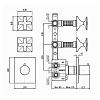 Zucchetti Bellagio Встроенный термостатический смеситель, с 2 запорными клапанами, цвет: хром
