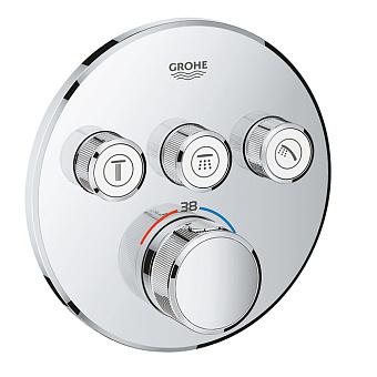 Grohe Grohtherm SmartControl Термостат для встраиваемого монтажа на 3 выхода, цвет: хром