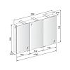 Keuco Royal Universe Зеркальный шкаф с подсветкой 1000х752х143 мм, Цвет: Белый