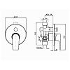 Zucchetti Wind Встроенный однорычажный смеситель для ванны, цвет: хром