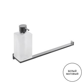 Colombo Look Полотенцедержатель с дозатором для жидкого мыла, подвесной, цвет: белый матовый/стекло