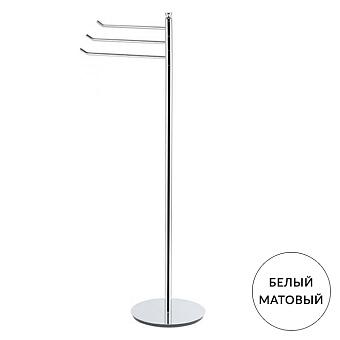 StilHaus Hashi Стойка с полотенцедержателями, напольная, цвет: белый матовый