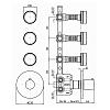 Zucchetti Savoir Встроенный термостатический смеситель с 3 запорными клапанами, цвет: хром