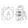 Zucchetti Wind Встроенный однорычажный смеситель для ванны, с системой Zeta, цвет: хром