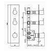 """Zucchetti On Встроенный 1/2"""" термостатический смеситель для душа, с 2 запорными клапанами, цвет: хром"""
