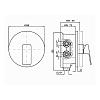 Zucchetti Wind Встроенный однорычажный смеситель для душа, с системы Zeta, цвет: хром