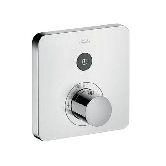 Axor ShowerSelect Термостат для 1 потребителя, СМ, цвет: хром