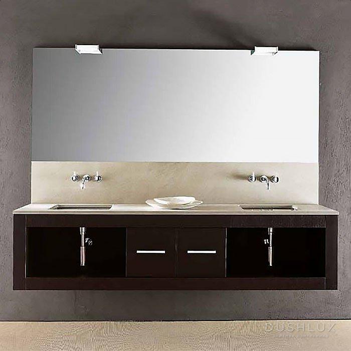 Karol Xil comp. №8, комплект подвесной мебели 205 см. цвет: Wenge