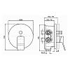 Zucchetti Soft Встроенный однорычажный смеситель для ванны и душа, для системы Zeta, цвет: хром