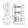 """Zucchetti Pan Встроенный термостатический смеситель, 1/2"""", с 2 запорными клапанами, цвет: хром"""