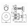Zucchetti Savoir Встроенный термостатический смеситель с запорным клапаном, цвет: хром