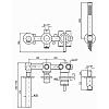 Zucchetti Closer Встроенный однорычажный смеситель для душа, с изливом, цвет: хром