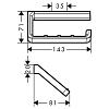 Axor Universal Держатель для туалетной бумаги без крышки, цвет: хром