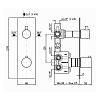 """Zucchetti Pan Встроенный термостатический смеситель для душа, 1/2"""", 2-х канальный, цвет: хром"""