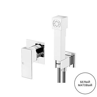 Gattoni Kubik Гигиенический душ со встроенным смесителем, цвет: bianco opaco